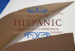 Santa Fe Hispanic Chamber of Commerce After Hours