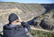 Department seeking next generation of conservation officers