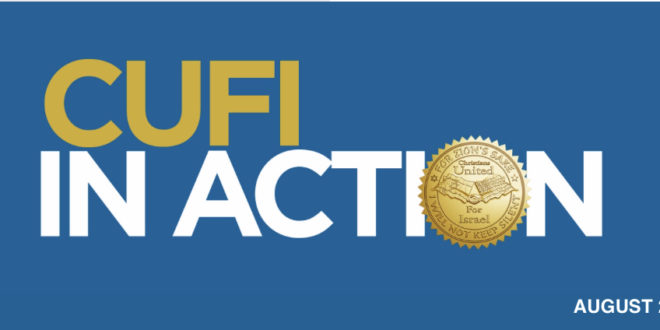 CUFI in Action: Magnifying a Movement on Campus, Social Media, and in Washington