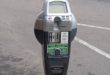 Santa Fe Parking Will Remove Bags On Meters June 1