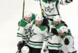 Dallas Stars now await the Eastern Conference champions